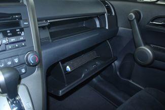 2010 Honda CR-V EX 4WD Kensington, Maryland 82