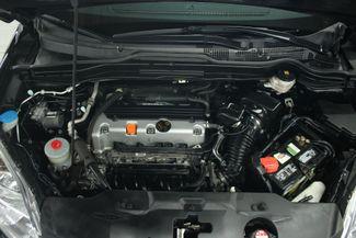2010 Honda CR-V EX 4WD Kensington, Maryland 85