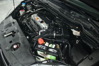 2010 Honda CR-V EX 4WD Kensington, Maryland 86