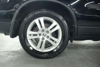 2010 Honda CR-V EX 4WD Kensington, Maryland 96