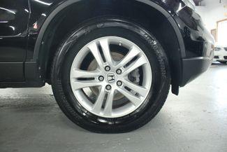 2010 Honda CR-V EX 4WD Kensington, Maryland 98