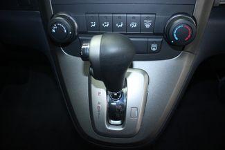 2010 Honda CR-V EX 4WD Kensington, Maryland 64