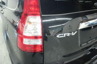 2010 Honda CR-V EX 4WD Kensington, Maryland 102