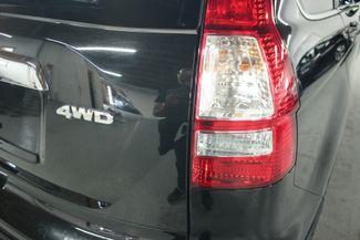 2010 Honda CR-V EX 4WD Kensington, Maryland 103