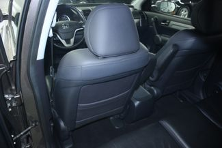2010 Honda CR-V EX-L Navi Kensington, Maryland 36