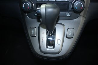 2010 Honda CR-V EX-L Navi Kensington, Maryland 64