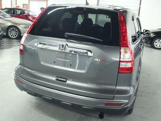 2010 Honda CR-V EX 4WD Kensington, Maryland 11