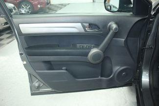 2010 Honda CR-V EX 4WD Kensington, Maryland 15