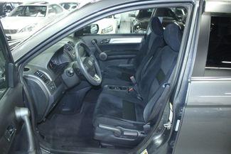 2010 Honda CR-V EX 4WD Kensington, Maryland 19
