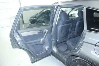 2010 Honda CR-V EX 4WD Kensington, Maryland 26