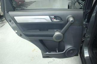 2010 Honda CR-V EX 4WD Kensington, Maryland 27