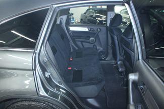 2010 Honda CR-V EX 4WD Kensington, Maryland 43