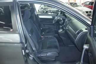 2010 Honda CR-V EX 4WD Kensington, Maryland 56
