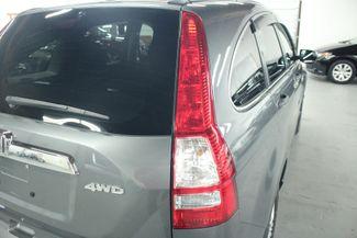 2010 Honda CR-V EX 4WD Kensington, Maryland 108