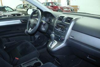 2010 Honda CR-V EX 4WD Kensington, Maryland 73