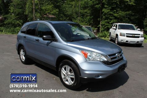 2010 Honda CR-V EX in Shavertown