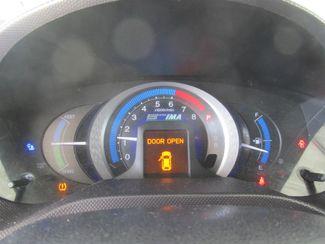 2010 Honda Insight EX Gardena, California 5