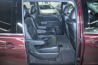 2010 Honda Odyssey Touring Kensington, Maryland 44