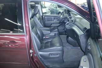 2010 Honda Odyssey Touring Kensington, Maryland 57