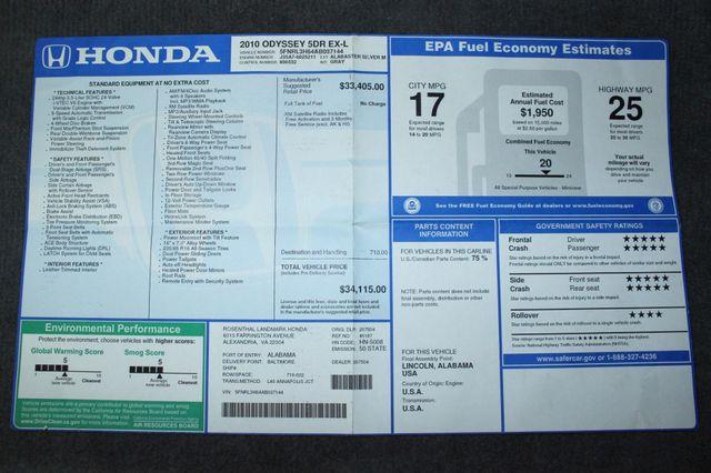 2010 Honda Odyssey EX-L Kensington, Maryland 106