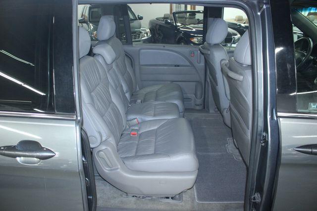 2010 Honda Odyssey EX-L Kensington, Maryland 46