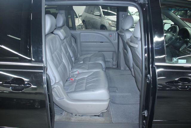 2010 Honda Odyssey EX-L w/ RES Kensington, Maryland 50