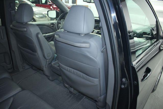 2010 Honda Odyssey EX-L w/ RES Kensington, Maryland 56