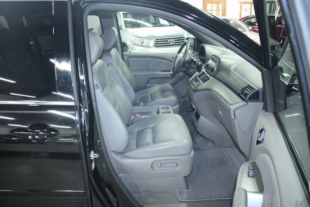2010 Honda Odyssey EX-L w/ RES Kensington, Maryland 63
