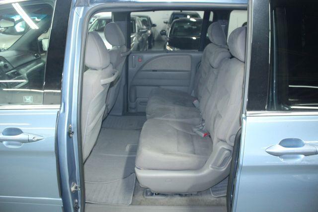2010 Honda Odyssey EX Kensington, Maryland 25