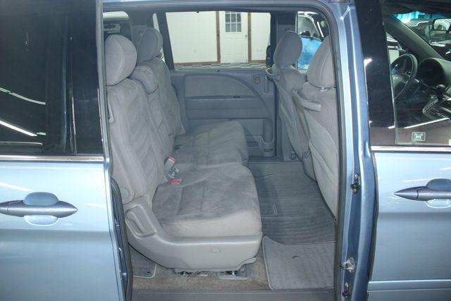 2010 Honda Odyssey EX Kensington, Maryland 47