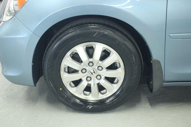 2010 Honda Odyssey EX Kensington, Maryland 98