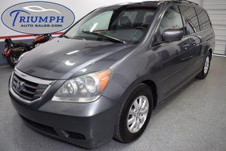 2010 Honda Odyssey EX in Memphis, TN 38128