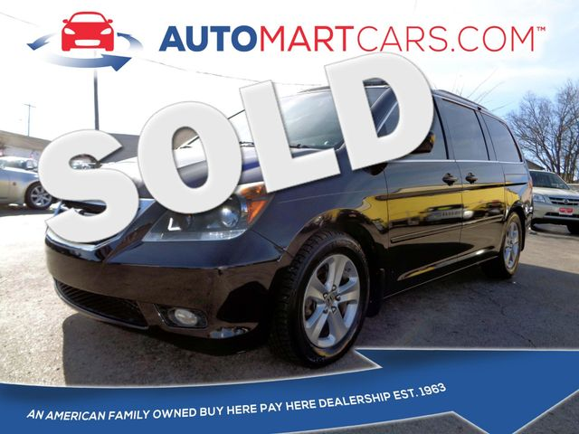2010 Honda Odyssey Touring | Nashville, Tennessee | Auto Mart Used Cars Inc. in Nashville Tennessee