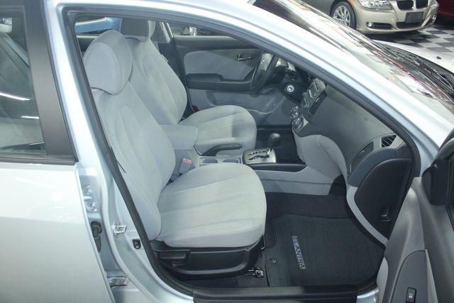2010 Hyundai Elantra GLS Kensington, Maryland 53