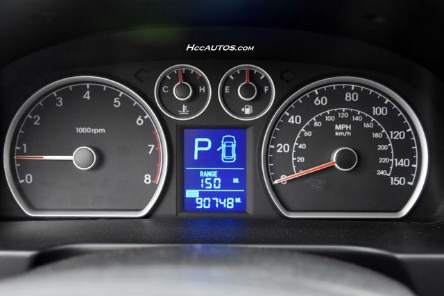 2010 Hyundai Elantra Touring SE Waterbury, Connecticut 23