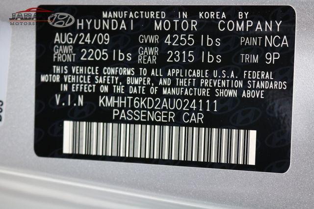 2010 Hyundai Genesis Coupe Track Merrillville, Indiana 45