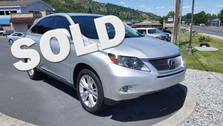 2010 Lexus RX 450h  | Ashland, OR | Ashland Motor Company in Ashland OR