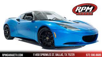 2010 Lotus Evora 2+2 in Rare Laser Blue with Upgrades in Dallas, TX 75229