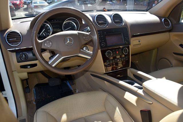 2010 Mercedes-Benz GL 550 4MATIC 4dr GL550 Waterbury, Connecticut 18