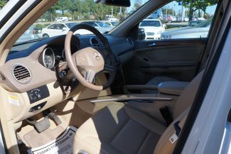 2010 Mercedes-Benz ML 350 Memphis, Tennessee 10