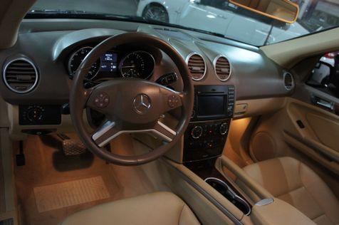 2010 Mercedes-Benz ML 350 BLUETEC 4MATIC | Tempe, AZ | ICONIC MOTORCARS, Inc. in Tempe, AZ