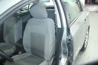 2010 Nissan Sentra 2.0 S Kensington, Maryland 18