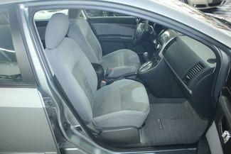 2010 Nissan Sentra 2.0 S Kensington, Maryland 51