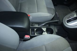 2010 Nissan Sentra 2.0 S Kensington, Maryland 60