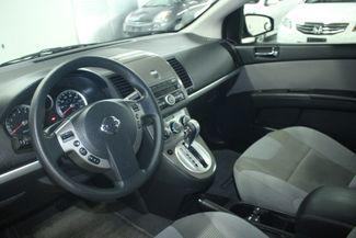 2010 Nissan Sentra 2.0 S Kensington, Maryland 83