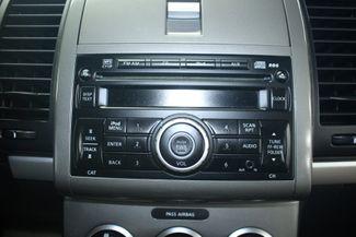 2010 Nissan Sentra 2.0 S Kensington, Maryland 68