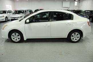 2010 Nissan Sentra 2.0 Kensington, Maryland 1