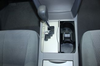 2010 Toyota Camry LE Kensington, Maryland 62