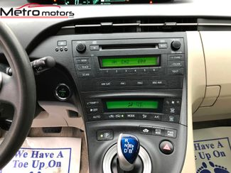 2010 Toyota Prius II Knoxville , Tennessee 21