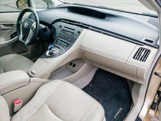 2010 Toyota Prius II 6 mo 6000 mile warranty Maple Grove, Minnesota 19